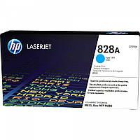 Фотобарабан HP LaserJet 828A Cyan CF359A