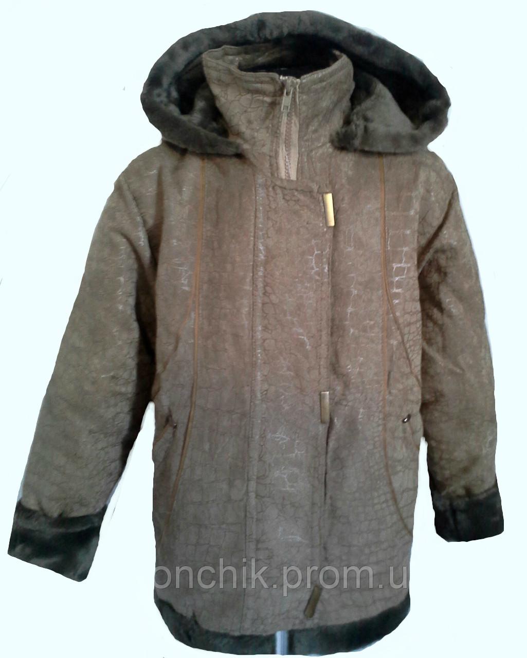 Куртка на меху детская