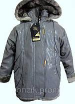 Куртка на меху детская, фото 2