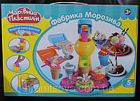 "Набор для лепки из теста -пластилин ""Фабрика мороженого""."