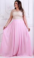 Платье Розовое Лето 48,50,52