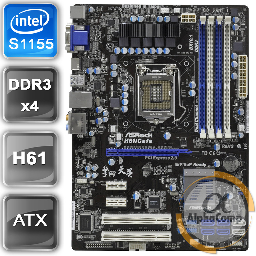 ASROCK H61ICAFE INTEL VGA DRIVERS FOR WINDOWS 10