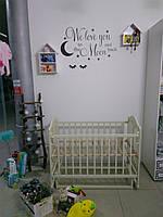 """Кроватка для новорожденного из дерева """"Наполеон New"""", 3 в 1 (ящик,маятник, полозья, колеса), ваниль"""