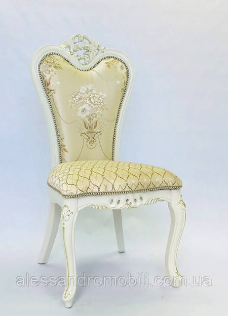 Вам нужно купить стулья?