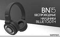 Bluetooth навушники Betron BN15, бездротової діапазон 10 м, вбудований мікрофон для iPhone, iPad, iPod, Mp3п.