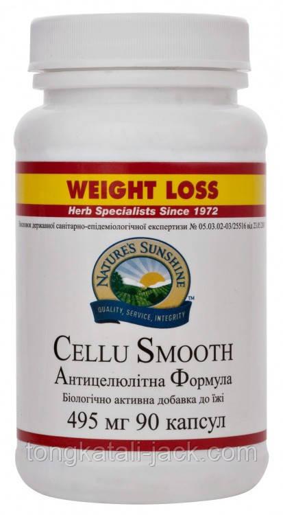 Антицелюлітна формула (Cellu Smooth)