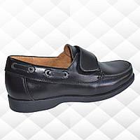 Туфли для мальчика Eleven shoes 18-343.214, Черный, 37
