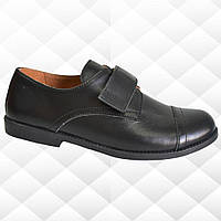 Туфли для мальчика Eleven shoes FA-317.214, В наличии, Черный, 31