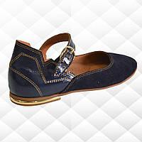 Туфли для девочки Constanta 1258, Синий, 30