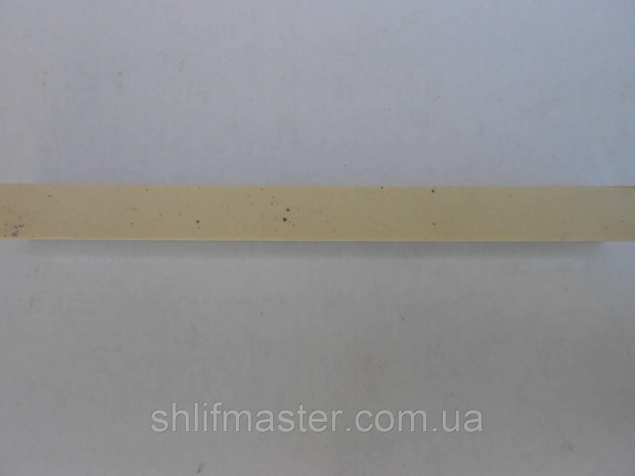 Брусок заточной абразивный 25А (электрокорунд белый) 120х10х8 5 СТ