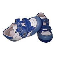 Кроссовки для мальчика Minimen 760-13-4A(760-4), В наличии, Голубой, 24
