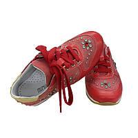 Кроссовки для девочки Minimen 862-15-4A(862-2), В наличии, Коралловый, 32
