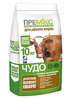 """Премикс """"Чудо"""" 0,5% коровы дойные 200гр."""
