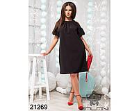 Короткое стильное платье для дам
