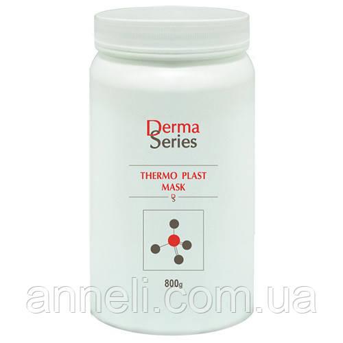 Термоактивная гипсовая маска 400 г  Derma Series