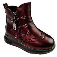 Ботинки Garstuk A180-T1029-2, Красный, 21