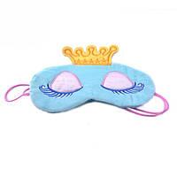Маска для сна в короне Голубой