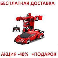 Машинка Трансформер Радио управляемая игрушка Robot Car ORIGINAL size Lamborghini