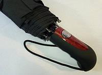 Мужской зонт автомат с системой (антиветер) на 10 спиц, фото 1