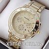 Женские наручные часы Pandora A11