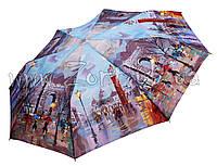 Женский зонт Zest Арка Веллингтона (полный автомат) арт. 23945-45
