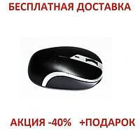 Мышь USB беспроводная MA-MTW58 Оriginal size Мышка Мышки для компьютера USB мышь Мышка для ноутбука