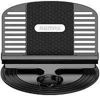 Автомобильный держатель Remax RC-FC2 Letto Car Holder  Black