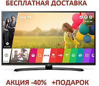 Телевизор 49″ LG 49LH630V Оriginal size PMI 900Гц Full HD Smart TV Wi-Fi Triple XD Engine DVB-T2/S2