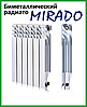 Биметаллический радиатор MIRADO 300х85
