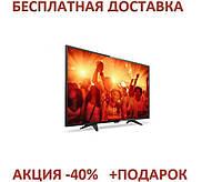 Телевизор 40″ Philips 4101 Оriginal size LED Жк-телевизоры ТВ LED телевизоры Full HD Smart Wi-Fi