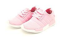 Кроссовки HKR 32 20,5 см Розовый (5A186 pink-32)