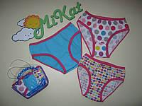 Упаковка трусиків (3 шт.) для дівчинки (3-4 роки)