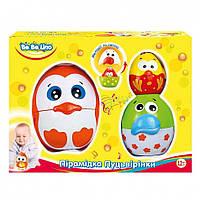 """Детская игрушка-пирамидка """"Птенец"""" BeBeLino 57078, В наличии"""