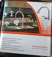 Кран с электрическим водонагревателем RAPID RLD-01