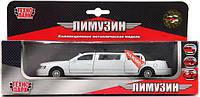 Автомодель «Лимузин» Технопарк SL970WB