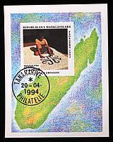Мадагаскар 1993 г.