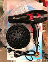 Фен для волос Domotec MS-9105 (2200W) диффузор