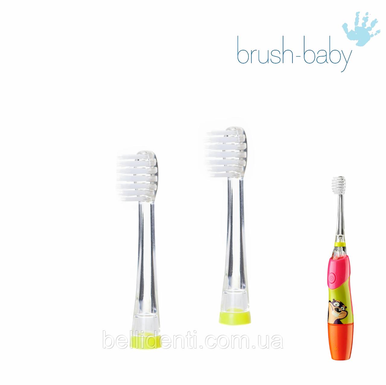 Сменные насадки для зубной щетки KidzSonic (3-6 лет), 2 шт