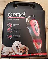 Машинка для стрижки тварин (собак) Gemei GM-1023 професійна