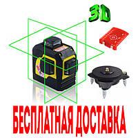 Зеленые лучи Лазерный уровень нивелир 3D 360 12 линий Firecore аналог bosch GLL 3-80 самовыравнивающийся