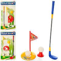 Детский набор для игры в гольф M 5449, клюшка, 39см, лунка, мяч 2шт, 4см
