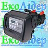 Автоматический клапан для умягчителей  воды (по времени) WS1 TC,Clack Corp., USA