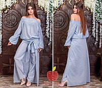 Женский стильный костюм-тройка блуза, брюки и пояс-рубашка