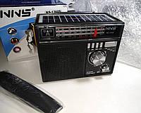 Радиоприемник Solar Charge NNS NS-1360S + фонарь LED (MP3, USB, FM, AM, AUX)
