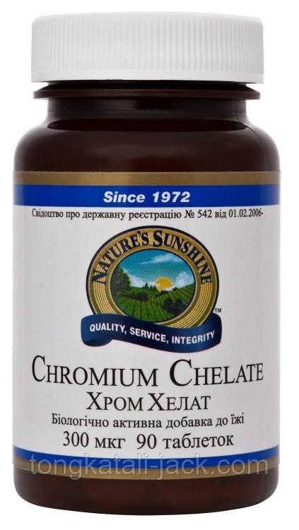 Хром Хелат (Chromium Chelat)