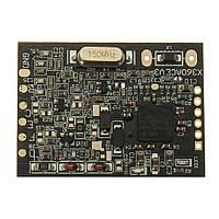 Черный пластик 150MHz Chip Pulse Набор для X360ACE V3 Кофе-машина 5 см х 3 см