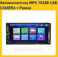 Автомагнитола MP5 7018B USB CAMERA + Рамка!Хит цена