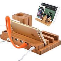 Многофункциональный бамбуковый USB-зарядный док Держатель Зарядное устройство для телефона и планшета и Apple Watch