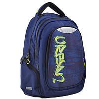 Рюкзак (ранец) школьный 1 Вересня Yes 554806 Urban Т-22 45*31*15см