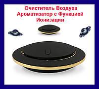Очиститель Воздуха Ароматизатор с ионизацией Yi Jun Aromatherapy Car Negative Ion Purifier MX-8200!Хит цена